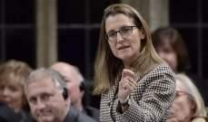 وزيرة الخارجية الكندية: لن نصمت أمام الجرائم المرتكبة ضد الإنسانية