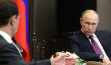 الاسد خلال لقائه بوتين في سوتشي: بفضل روسيا تم إنقاذ سوريا كدولة