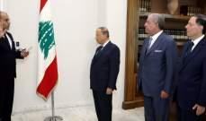فيصل القاق المعين عضواً بهيئة الاشراف على الانتخابات يقسم اليمين أمام الرئيس عون