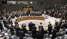 تعديل القرار 1701 محاولة أميركية لفصل لبنان عن سورية