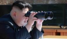 تعرف على الطعام المفضل للزعيم الكوري الشمالي