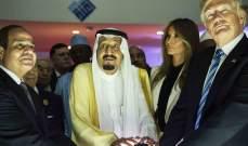 صفقة القرن تنطلق... ولبنان يدفع الثمن الأغلى