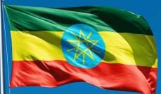 منح العفو لأكثر من 13 ألف شخص في إثيوبيا