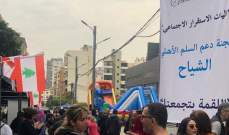 """نشاط اجتماعي للجنة دعم السلم الأهلي الشياح بعنوان """"اللقمة بتجمعنا"""""""