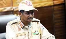 نائب رئيس المجلس العسكري: نسعى للتوصل لاتفاق مع المعارضة يرضي الشعب السوداني