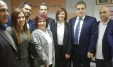 وفد من الوطني الحر في جبيل هنأ وزيرة الطاقة: للاستمرار في مسيرة ابي خليل  زار