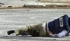 """منظمة """"لجنة حماية الصحافيين"""": 53 صحافيا قتلوا في العالم سنة 2018"""