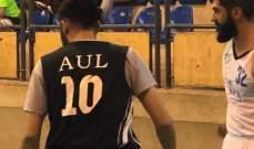 فوز فريق الـ USE على فريق جامعة الـ AUL ضمن بطولة الجامعات بكرة السلة بزحلة