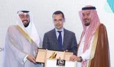 منح علامة جائزة الاتحاد السنوية لتميزه في القطاع الصحي في لبنان