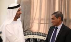 وفد من الاتحاد العام للخبراء العرب يزور المكلا ويتفقد مقارها ومرافقها الحكومية