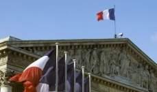 مقتل متظاهرة في فرنسا خلال تظاهرات شعبية احتجاجا على غلاء المعيشة