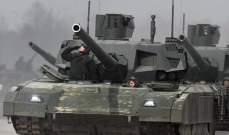 هل تقع الحرب بين روسيا وأوكرانيا؟
