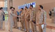 """إنطلاق فعاليات تمرين """" العلم الأحمر 2019 """" بمشاركة سعودية"""