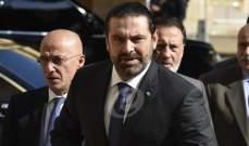 مصادر القوات للجمهورية:أي محاولة لإخراج الحريري تعني إدخال لبنان في أزمة حكم