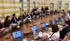 """وزير لـ""""الجمهورية"""": لا بد من دخول البلد في """"ريجيم"""" اقتصادي ومالي"""