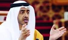 عبد الله بن زايد ثمن دور مصر وجهودها الرامية لتحقيق الاستقرار في المنطقة