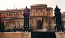 خارجية فرنسا: سفارتنا في العراق ستنقل الموقف الفرنسي من عقوبة الإعدام