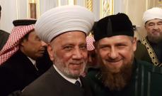 المفتي دريان التقى الرئيس الشيشاني في اطار الزيارة التي يقوم بها الى غروزني