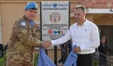 الكتيبة الإيطالية دشنت مشروع إنارة على الطاقة الشمسية لبلدة الزلوطية