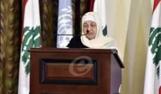 بهية الحريري تدعو قوى عين الحلوة لبذل المزيد من الجهود لتسليم قاتل ابو الكل