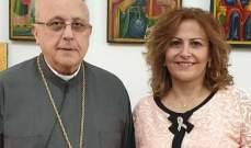 المطران درويش التقى الرئيسة الجديدة لدائرة التعاونيات في البقاع