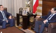 الحريري استقبل الصايغ ورئيسي الجامعة الاميركية واليسوعية والضاهر