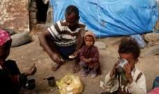 الرياض: لا بد من وضع نهاية لمعاناة الشعب اليمني اليومية