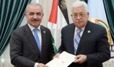 عباس يختار قيادياً من «فتح» تشكيل الحكومة