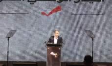باسيل: مؤتمر بروكسل يمول بقاء النازحين ونحن نريد مؤتمرات تعيدهم لبلدهم