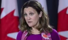 وزيرة خارجية كندا دعت كوبا لأن تكون جزءا من الحل في فنزويلا