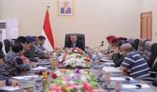 حكومة اليمن أعلنت موازنتها الجديدة للعام 2018 بعد توقف دام ثلاث سنوات