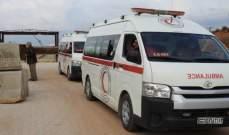 الهلال الأحمر السوري يجلي حالات حرجة من الفوعة وكفريا المحاصرتين