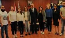 إنشاء مكتب التواصل والمعلومات في الجامعة اللبنانية