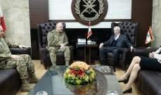 قائد الجيش تسلم هبة للجيش بـ500 ألف دولار والتقى رئيس بعثة اللجنة الدولية للصليب الأحمر