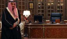 التايمز: الملك سلمان هو الوحيد الذي يمتلك السلطة على تقليم أظافر الأمير الشاب