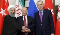 الكرملين: لقاء قادة روسيا وتركيا وإيران سيعقد في سوتشي في 14 شباط