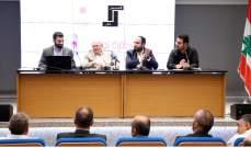 """جمعية """"نواة"""" أعلنت بالتعاون مع نقابة المهندسين عن فتح باب تقديم طلبات الترشيح لجائزة نواة 2019"""