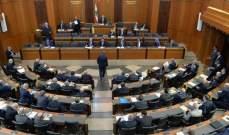 الجمهورية:التأخير يمكن أن يعطل إقرار الموازنة خلال ولاية البرلمان الحالي