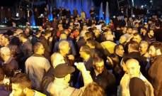 النشرة:إعتصام في صيدا رفضا لاستيراد النفايات من خارج اتحاد بلديات صيدا
