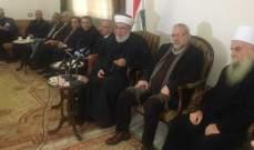 الغريب إستقبل وفدا من لقاء الاحزاب: ما يهمنا هو لبنان ولقد إستبشرنا خيرا بالحكومة