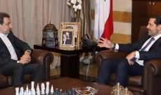 """MTV"" عن أبو فاعور: وزارة التربية لا تزال لـ""الإشتراكي"" ولا عدل لـ""القوات"""