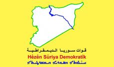 """""""قوات سوريا الديمقراطية"""": شاحنات تدخل آخر جيب لداعش بشرق سوريا لإجلاء المدنيين"""