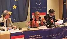 تقرير بعثة اتحاد أوروبا عن الانتخابات:هناك توصيات تتعلق بالكوتا النسائية واعطاء حق التصويت للعسكريين