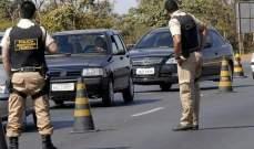 العربية: شرطة البرازيل تعتقل عنصرا من