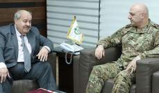 قائد الجيش التقى الرئيس السابق لرابطة الأساتذة المتفرغين بالجامعة اللبنانية