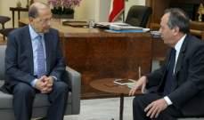 الرئيس استقبل السيد وغاريوس في قصر بعبدا