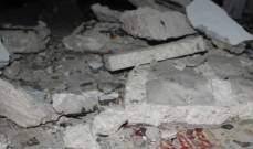 النشرة: اصابة فلسطينية اثر انهيار سقف منزل في المعشوق قضاء صور