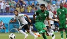 السعودية تحسم القمة العربية وتترك مصر دون اي نقطة في المونديال
