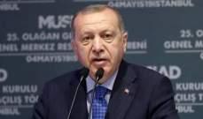 اردوغان: مواطنونا يطالبون بإعادة الانتخابات البلدية بإسطنبول التي شهدت تلاعبا