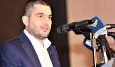 الحزب اللبناني الواعد: لتقريب موعد الانتخابات للعبور بالوطن الى مرحلة جديدة